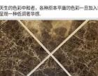 鑫苒臻品 美科多邦瓷缝剂 纳米陶瓷泥批发厂家