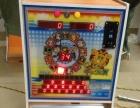 扬州夹烟机公仔机儿童机水果机苹果机投币游戏机