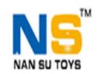 南塑儿童玩具加盟