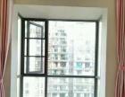 酒店式公寓 短租长租 安全时尚