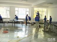 浦东金桥地毯清洗 大理石翻新 水磨石保养