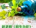 广州塔吊信号工升降机在哪报名材料员质量员安全员网上几月考试