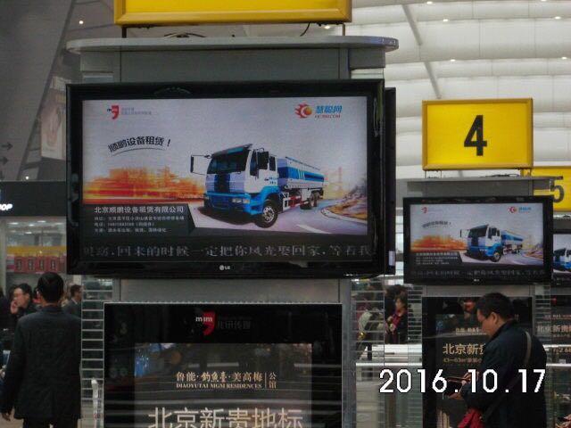 北京程力洒水车出租哪家规模大,推荐顺鹏租赁
