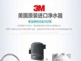 武昌净水器安装 家用厨房净水器安装 嘉升专业安装