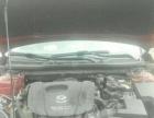 马自达 3昂克赛拉三厢 2016款 1.5 手动 豪华型