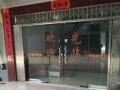 湘阴 高岭汽车站湘阴一中宾馆 商业街卖场 250平米