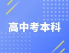 广州成考广东工业大学本科,含金量高,学信网终身可查