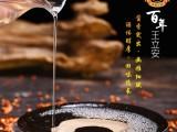 遵義白酒貼牌定制王茅酒53度 紅纓子高粱