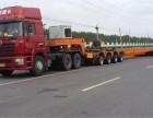 飞达物流承接南京至长沙物流货运专线  整车往返调度