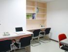 越秀3人间办公室1200/月 包物业水电空调网络等 拎包入驻