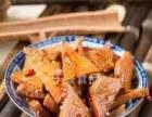 平江香干湖南特产加盟加盟 特色小吃