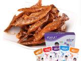 零食货源 特色零食 劲仔小鱼15g*20包/盒 休闲食品 独立小