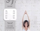 PHICOMM斐讯智能体脂秤S7 产品升级 隐藏式