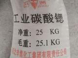 廣東碳酸鍶批發價