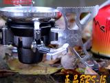 兄弟BRS-15超级防风炉头气炉炉具户外野炊装备灶具炊具户外炉具