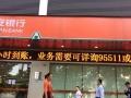 福田沃尔玛同排街铺,带银行稳定租约出售