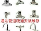 专业疏通马桶,下水道,高压清洗管道,抽污,水钻打孔!