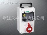配电箱 防爆照明配电箱  IP67单只12位防水配电箱 加工 厂