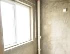 潮白河孔雀城潮白家园 户型2+1 买两居送一居,毛坯房