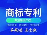 东莞望牛墩专利申请 商标注册 本地上门办理