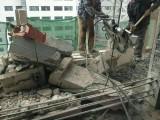 上海市专业拆除切墙