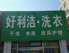 石沟屯 新城北街岱西小区 住宅底商 45平米