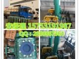 重庆4KW污水处理曝气风机,重庆4KW污水曝气罗茨风机