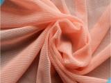 现货供应优质韩国网 秋装外套面料 时装面料 弹力网纱 氨纶网眼布