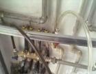 承接家庭 单位 厂房防水 卫生间防水堵漏 水暖维修