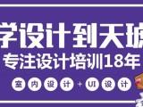 广州热门电商 室内 平面美工机构