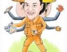 武汉安监局电工特种工操作证报名考证