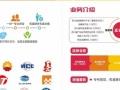 专业高新技术企业双软评估专利代理