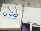 沈阳高价回收苹果手机华为小米OPPOvivo手机