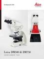 徕卡DM500显微镜进口产品