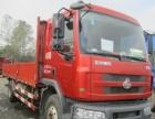 公司扣留一批各式单桥车箱式货车 国四发动机 可分期付款