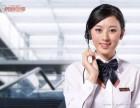 欢迎访问~~黄山金三洋空调官方网点 各站售后维修服务电话!+