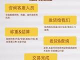 上海到韓國的包稅物流快遞公司