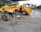 上海普陀区管道疏通价格-管道清洗报价-专业疏通公司