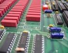 太仓线路板回收芯片镀金镀银电路板IC销毁电子厂废品
