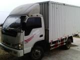 便宜搬家货运空调移机