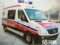 宁波120救护车出租/宁波救护车电话 收费标准 长途跨省转院