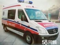 大同120救护车出租/大同救护车电话 收费标准 长途跨省转院