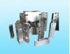 东莞精密机械零件加工估计要多少钱