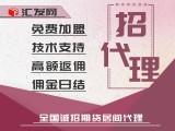 南京期货配资-商品期货配资选哪家-期货配资公司