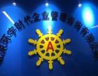 北京工商注册,代理记帐,收各区不经营的公司
