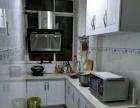 秀峰苑+两室两厅+带部分家具出租+州一中附近+房东急租