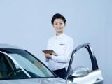 汽车二手车评估师考证