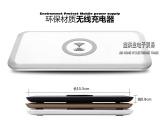 QI三星苹果 手机无线接收充电器  移动充电宝 线圈