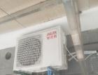 99成新奥克斯空调