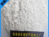 巨星直销优质325目-3000目滑石粉/工业涂料用滑石粉/陶瓷用